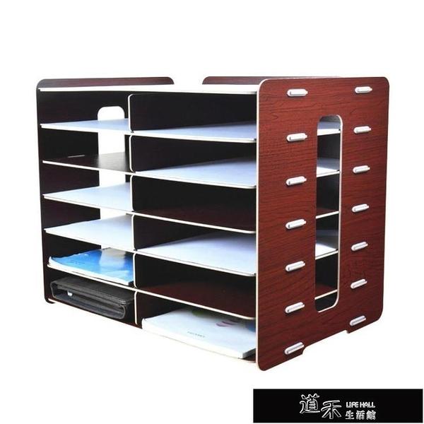 a4紙專用多層木質文件收納架辦公桌面盒子資料框儲物箱整理置物櫃 快速出貨