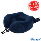 Verage 薇莉婕 高支撐可收納記憶按摩頸枕 (藍)