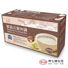 呷七碗臺安醫院-營養團隊健康推薦 鮮菇元氣沖調(微鹹)