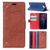 SONY Xperia10 Plus L3 銅釦復古皮套 手機皮套 插卡 支架 掀蓋殼 磁扣 保護套 皮套
