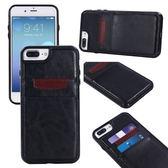 IPhone 7 Plus 雙插卡手機殼 防摔保護套 錢包皮質手機套 全包邊軟殼 防摔手機皮套 防水 防刮 i7