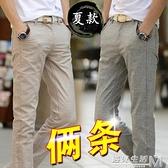 夏季薄款冰絲亞麻褲男超薄寬鬆直筒休閒褲男士修身彈力棉麻長褲子 遇见生活