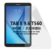 Tab E 9.6 T560 三星Samsung 平板專用 光面 靜電 抗刮 螢幕 保護貼 亮面 營幕貼