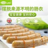 英國酷易香腸模具寶寶硅膠自制兒童蒸肉腸嬰兒家用輔食磨具火腿腸 雙十二全館免運