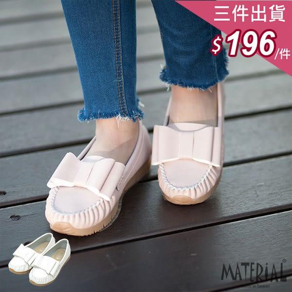 豆豆鞋 大蝴蝶結莫卡辛鞋 MA女鞋 T3121