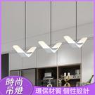 北歐創意個性海鷗臥室床頭小吊燈餐廳吧台客廳書房樓梯飛翔吊燈