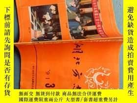 二手書博民逛書店湖北方誌罕見1991.3(總第84期)【內含:在湖北省修志工作十