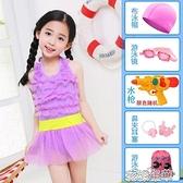 兒童泳衣女 女孩2-6歲小中童寶寶連體韓國小公主裙式可愛時尚泳裝 快速出貨