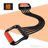 拉力器擴胸器健身器材家用男多功能女士臂力器拉力繩胸肌訓練套 瑪麗蓮安