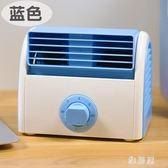 迷你風扇無葉靜音臺式辦公室插電小風扇宿舍床上桌面家用小型空調TA3203【 雅居屋 】