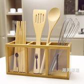 優惠兩天-餐具架筷子筒筷子籠筷子架天然竹木家用多功能置物架瀝水勺子筷子收納盒xw