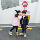 兒童中長款羽絨棉服男女童2018新款棉外套中小童棉襖寶寶冬裝 免運直出 交換禮物