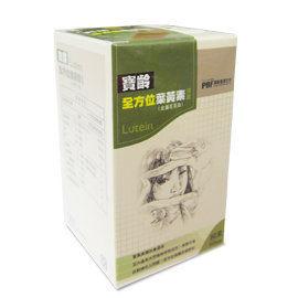 寶齡 全方位葉黃素膠囊 60顆(盒)*6盒 ~純素~