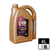 國光牌 特優級車用機油4L (15W40)【愛買】