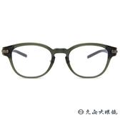 999.9 日本神級眼鏡 NPM87 7603 (透綠) 圓框 近視眼鏡 久必大眼鏡
