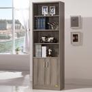 康迪仕六格雙門書櫃 深木色款 採E1板材