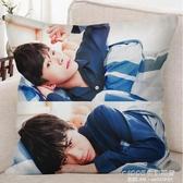 diy可印照片抱枕頭定制來圖定做易烊千璽真人訂雙面靠墊被子兩用【尾牙精選】