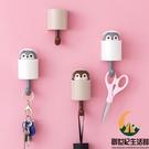 小松鼠掛鉤創意可愛鑰匙強力粘膠門口玄關免打孔收納墻壁壁掛裝飾【創世紀生活館】