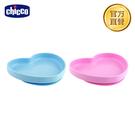 【新品上市】chicco-愛心矽膠吸盤碗-(2色可選)