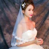 新娘頭紗 新娘婚紗頭紗韓式蕾絲花邊長頭紗1.5米長頭紗結婚長款婚紗配【美物居家館】