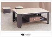 【MK億騰傢俱】BS166-01胡桃石面大茶几(含凳)