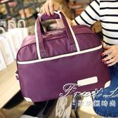 手提旅行包大容量防水可摺疊行李包男旅行袋出差待產包女旅遊包包 果果輕時尚
