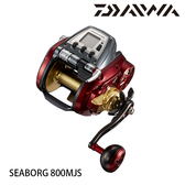 漁拓釣具 DAIWA 19 SEABORG 800MJS (電動捲線器) (私訊有優惠)