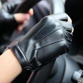 半指皮手套男士秋冬露指戰術戶外騎行開車半截手套pu皮加絨 玩趣3C