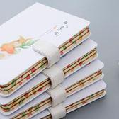 手賬本文具 創意彩頁筆記本子 韓國小清新插畫手帳可愛手繪日記本