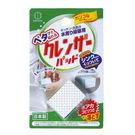 日本-小久保 水槽水垢去污漬清潔海綿