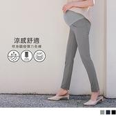 《MA0326-》台灣製造.高彈力涼感直筒孕婦褲 OB嚴選