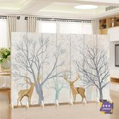 屏風 北歐隔斷牆臥室遮擋家用屏風隔斷客廳餐廳折疊行動布藝簡易經濟型T 多色