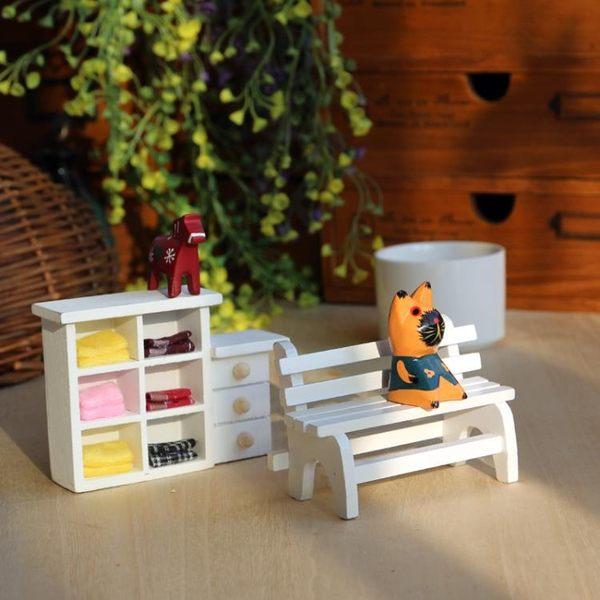 [超豐國際]木制小椅子女生房間桌面裝飾品擺件木條凳子樹脂娃娃1入