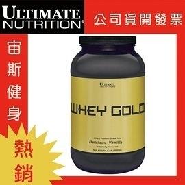 【即期品】Ultimate Nutrition 美國優恩 WHEY GOLD金牌乳清蛋白2磅香草 (效期:2020.12)