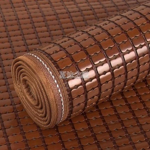 涼席 夏季涼席沙發墊防滑麻將涼席坐墊夏天款竹涼墊子中式客廳實木