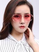 太陽鏡女新款時尚