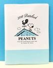 【震撼精品百貨】史奴比Peanuts Snoopy ~SNOOPY證件套-藍白公雞#34232