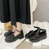 英倫鞋 jk日式小皮鞋女學生百搭夏天英倫風平底ins一腳蹬黑色日系單鞋潮 時尚芭莎