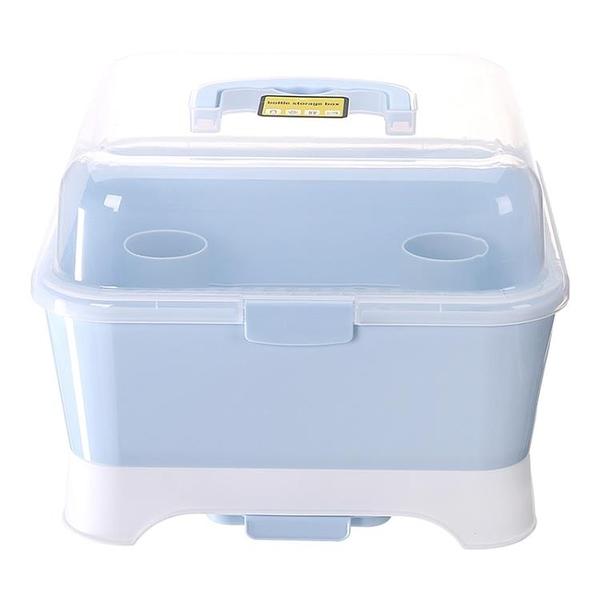 快速出貨 嬰兒奶瓶收納箱大號乾燥架便攜寶寶用品餐具儲存盒晾乾架帶蓋防塵