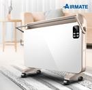 『AIRMATE 』 ☆ 艾美特  對流式電暖器 HC12103R **免運費**