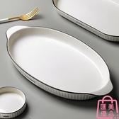 北歐蒸魚盤子家用大號長方形陶瓷裝魚盤菜盤餐盤【匯美優品】