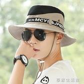 戶外帽子男夏天漁夫帽遮陽帽防紫外線男士防曬帽韓版登山釣魚帽子-享家