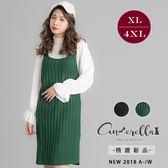大碼仙杜拉-中大尺碼彈性針織文藝吊帶洋裝 XL-4XL碼 ❤【TU226】(預購)