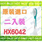《正公司貨@美國製造》Philips Sonicare HX6042 七歲以上 兒童專用刷頭 (HX6322及全系列電動牙刷通用)