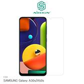 NILLKIN SAMSUNG Galaxy A30s/A50s Amazing H 防爆鋼化玻璃貼 9H硬度 保護貼 鋼化膜