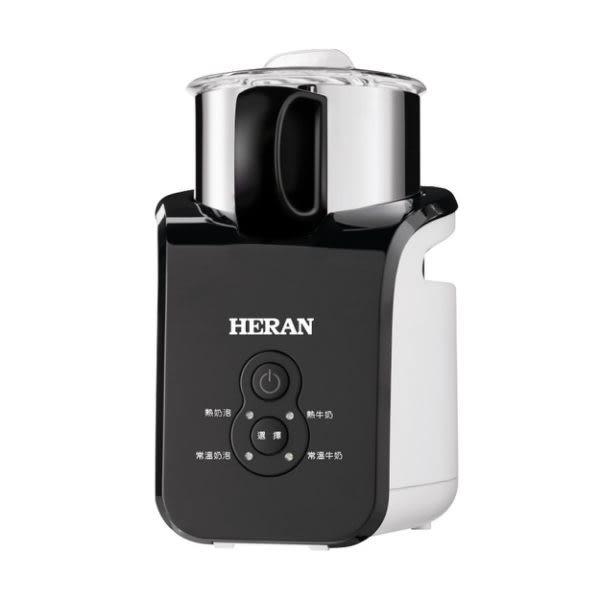HERAN禾聯 冷熱電動磁浮拉花奶泡機HMF-06E1