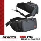 現貨【NEOPRO】日本機能包品牌 小型...