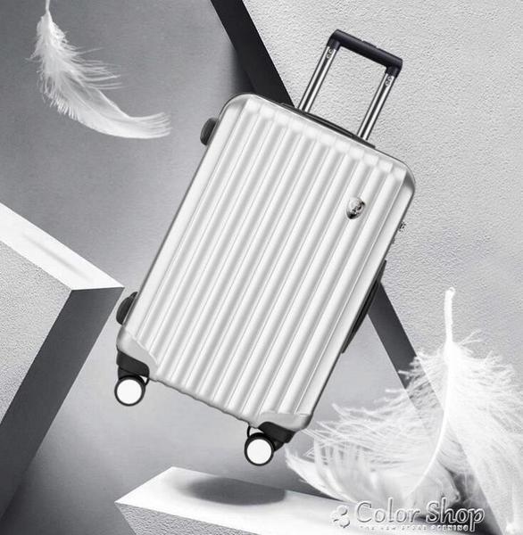 行李箱 拉桿箱 愛途官24寸鋁框拉桿箱26寸萬向輪行李箱女旅行箱男學生20寸登機箱    color shop YYP