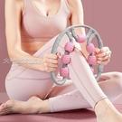 環形夾環形夾腿瘦腿神器練小腿美腿部肌肉消除訓練滾輪按摩器瑜伽泡沫軸 快速出貨