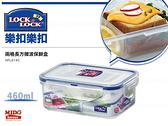 《Midohouse》LOCK&LOCK『韓國樂扣樂扣 HPL814C兩格長方微波保鮮盒』(460ml)